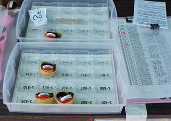 参加者の方には、会場で受付した時点で、あらかじめ登録した計測器をお渡しします。